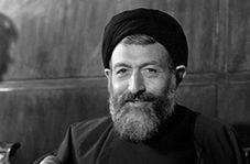 آفت انقلاب اسلامی از نگاه شهید بهشتی