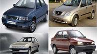 قیمت خودروها در بازار ترمز برید