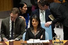 صندلی داغ واشنگتن در سازمان ملل!