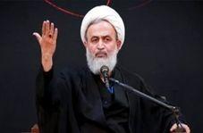 گرفتن پول از زائران اباعبدالله(ع) نوعی راهزنی سر راه آنهاست