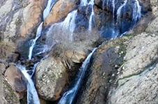 فیلمی از آبشار دیدنی ازنادر در «دورود»