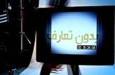 بدون تعارف با خانواده حاج قاسم سلیمانی/ ناگفته های پسر از سردار سرلشگر شهید سلیمانی
