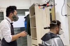 عجیبترین آرایشگاه دنیا بعد از شیوع کرونا:پهپادی که مو کوتاه می کند!