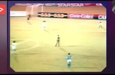 خاطره بازی با قهرمانی استقلال در جامباشگاههایآسیا1990+فیلم