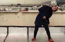 گزارش تلویزیون ارتی روسیه از مهارت دختر فوتبالیست ایرانی روی پشت بام!