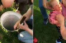 نجات معجزه آسای دختر خردسال توسط پسر ۱۲ ساله!