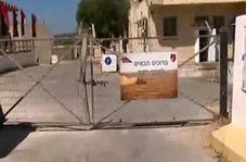 تخلیه پایگاه نظامیان رژیم صهیونیستی در آویویم