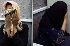 گفتوگو با ۲ زن شیرازی که مسافران مترو را بیچاره کردن