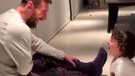 در خلوت لیونل مسی و پسرش چه می گذرد؟