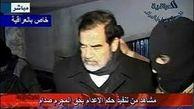 پخش تصاویر زیرخاکی از لحظاتی بعد از اعدام صدام برای اولین بار