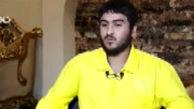 ناگفتههایی از زندگی سرکرده داعش به روایت باجناق ابوبکر البغدادی