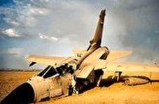 نمایی متفاوت از لحظه سرنگونی جنگنده سعودی در یمن