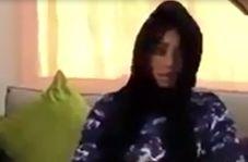 ضرب و شتم دردناک خدمتکار زن در خانه ارباب بحرینی