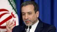عراقچی: مذاکرات فرسایشی شود متوقفش میکنیم