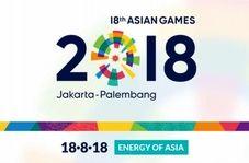 اختصاصی/ مراسم تجلیل از قهرمانان کرمانشاهی در بازی های آسیایی جاکارتا