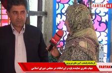رییس فراکسیون گردشگری مجلس شورای اسلامی: پتانسیل های اورامانات در حوزه گردشگری کم نظیر است