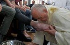 پاپ پای زندانیها را شست و بوسید!