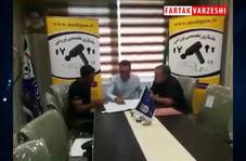 ثبت قرارداد مسعود ریگی در هیئت فوتبال تهران