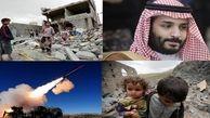 قدرتنمایی مقاومت یمن در مقابل جنگی نابرابر
