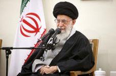 "پیام رهبر انقلاب به مناسبت نوروز ۹۸/ "" رونق تولید "" + فیلم"