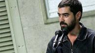 درخواست شهاب حسینی از رهبر انقلاب