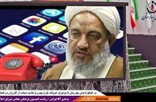 شبکههای اجتماعی و آخرین وضعیت آن در مجلس شورای اسلامی