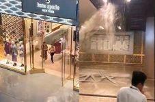 اتفاقی عجیب در بزرگترین مرکز خرید دنیا