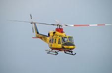 لحظه سقوط بالگرد امداد و نجات در کوه