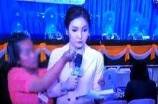 غافلگیر شدن خبرنگار تایلندی حین پخش زنده تلویزیونی