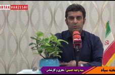 اتمام حجت فرهنگیان و بازنشستگان با نمایندگان و نامزدهای ورود به مجلس
