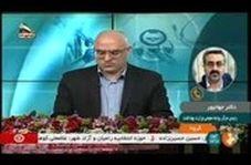 آخرین خبر از شمار مبتلایان به کرونا در ایران