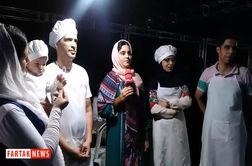 اختصاصی / جشنواره گردشگری خوراک کرمانشاهی با حضور خانواده آشپز (غلامی )