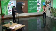 ماجراهای دختر زیرآبی/ مرور پیامهای دردناک مرتبط با دادگاه شبنم نعمتزاده