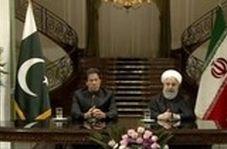 روحانی: ایران آماده تامین نفت و گاز پاکستان است | ایجاد نیروی واکنش سریع برای امنیت مرزها
