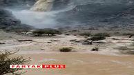 ایجاد آبشار در اثر بارندگیهای اخیر!