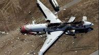 فیلمی از درون هواپیمای اندونزی در هنگام سقوط