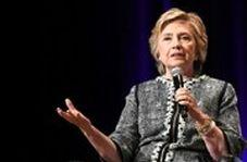 حمله بیسابقه هیلاری کلینتون به جمهوری خواهان پس از سه سال سکوت