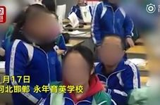 تنبیه دانش آموزان، معلم چینی را به دردسر بزرگی انداخت!