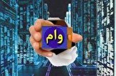 با ۱۰ سلطان وام ایران آشنا شوید