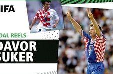 برترین لحظات داوور شوکر در تاریخ رقابتهای جام جهانی