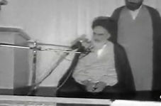 صدور فرمان تاریخی امام درباره آزادی پاوه
