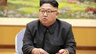 اعدام وزیر اختلاسگر به سبک رهبر کره شمالی