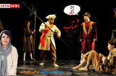 شاهزاده و گدا؛ رمز و راز متفاوت دو روی سکه