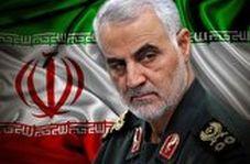 توئیتر ویدئویی سردار سلیمانی در مورد مورد حمله راکتری به شهرکهای صهیونیستی