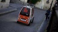 شاهکار فرانسوی ها در تولید کوچک ترین خودروی برقی