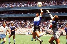 روزی که مارادونا زیباترین گل جهان را در جام جهانی زد
