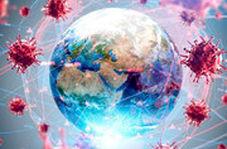 این راهزنی آمریکا باعث جنگ جهانی جدید میشود؟