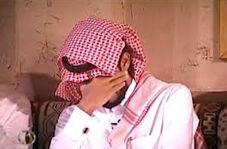 طاسشدن جوان عربستانی با چشم خوردن در فضای مجازی!