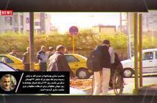 اقدام ارزنده شهرداری تهران در روز جهانی معلولان