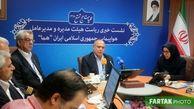 اختصاصی/ نمره مثبت به کاپیتان دهقانی زنگنه و ایران ایر